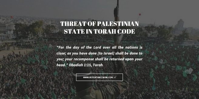 threat-of-palestinian-state-in-torah-code-preview
