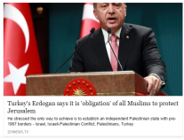 turkeys-erdogan-says-it-is-obligation-of-all-muslims-to-protect-jerusalem-i24-news