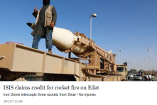 isis-claims-credit-for-rocket-fire-on-eilat-jerusalem-post