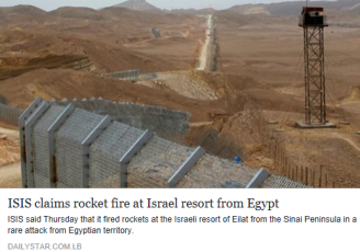 isis-claims-rocket-fire-at-israel-resort-from-egypt-daily-star