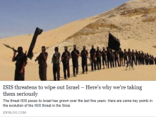 isis-threatens-to-wipe-out-israel-heres-why-were-taking-them-seriously-idf